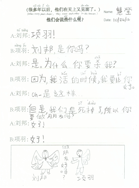 StudentWork_simple_8.jpg
