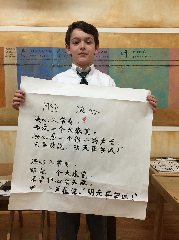 StudentWork_calli_2.JPG