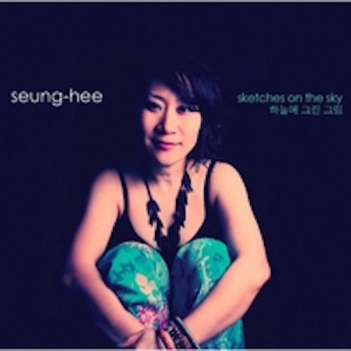 seunghee2.jpg