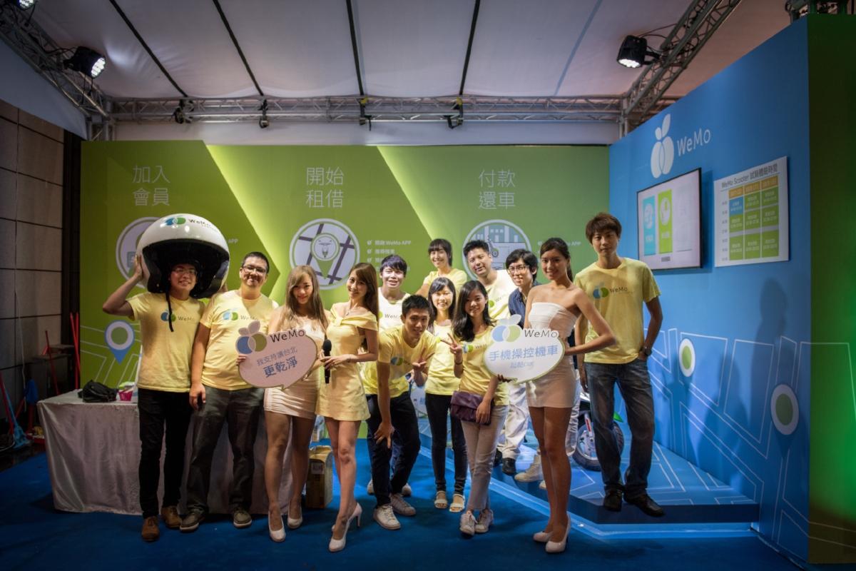 (圖)WeMo Scooter 團隊聚集了希望透過共享經濟改變台北街頭風景的熱情新創人。