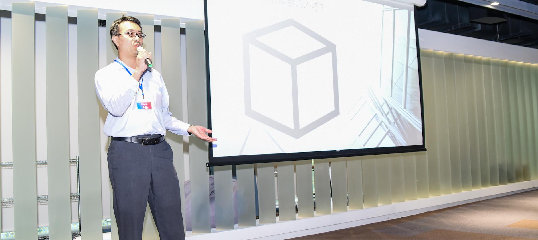 郭家齊認為能站在框架外思考才是優秀的人才。