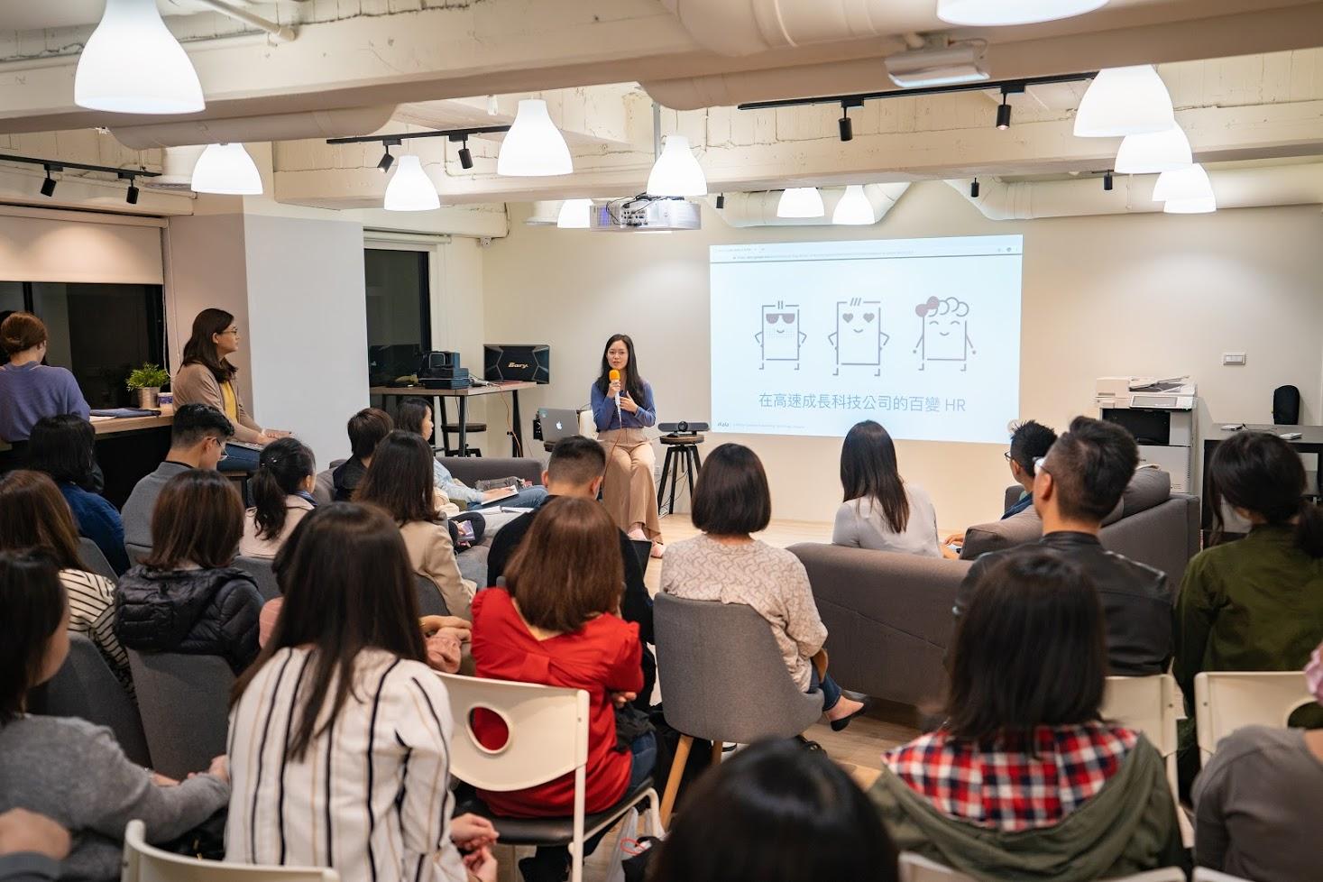 Yourator人資小酒館「第一夜」:如何建構扁平的招募流程與組織文化