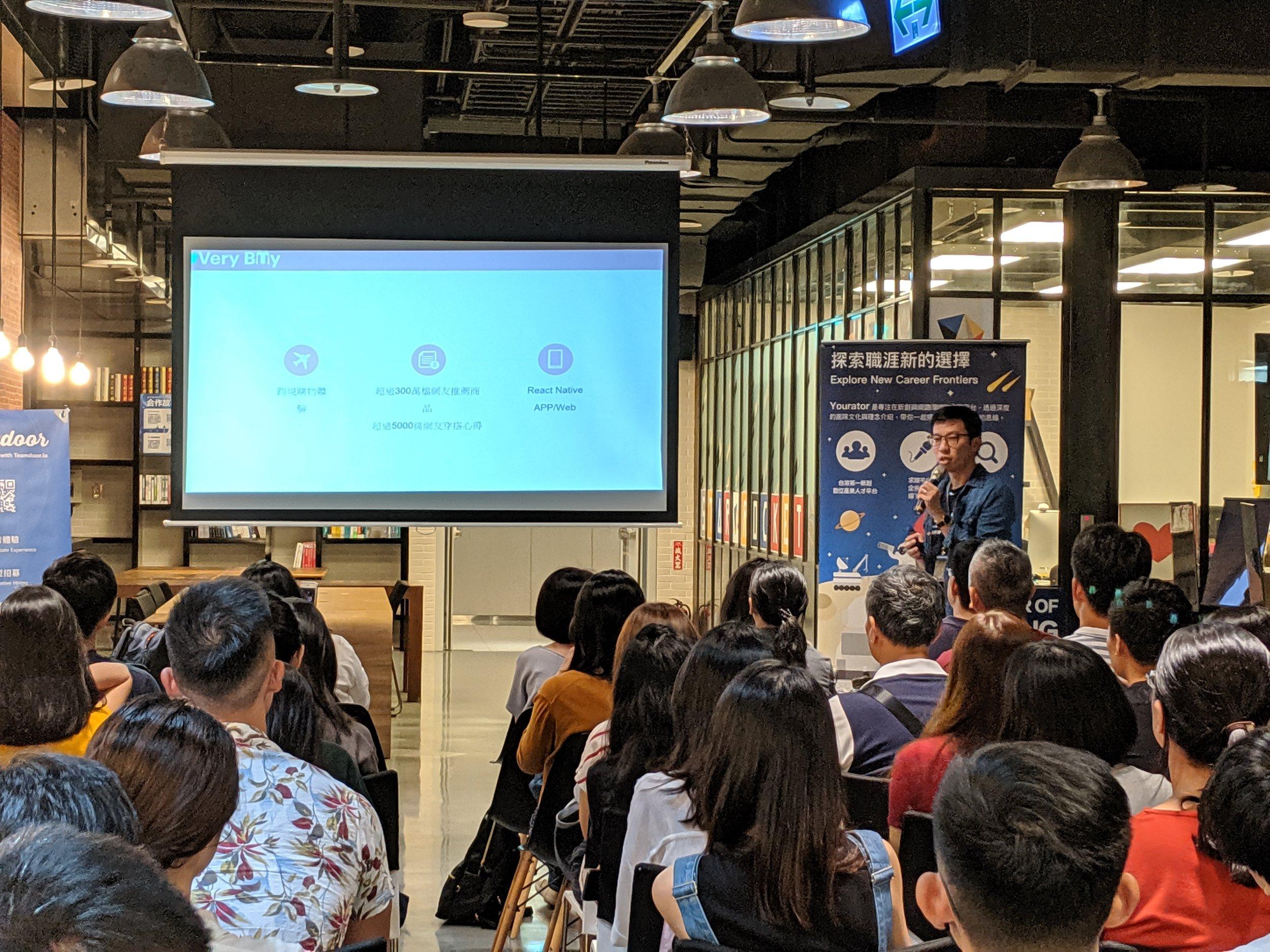 (圖一)VeryBuy 的創辦人傑洛米分享 VeryBuy 從營運型企業轉型到技術型企業中,如何調整既有徵才模式。