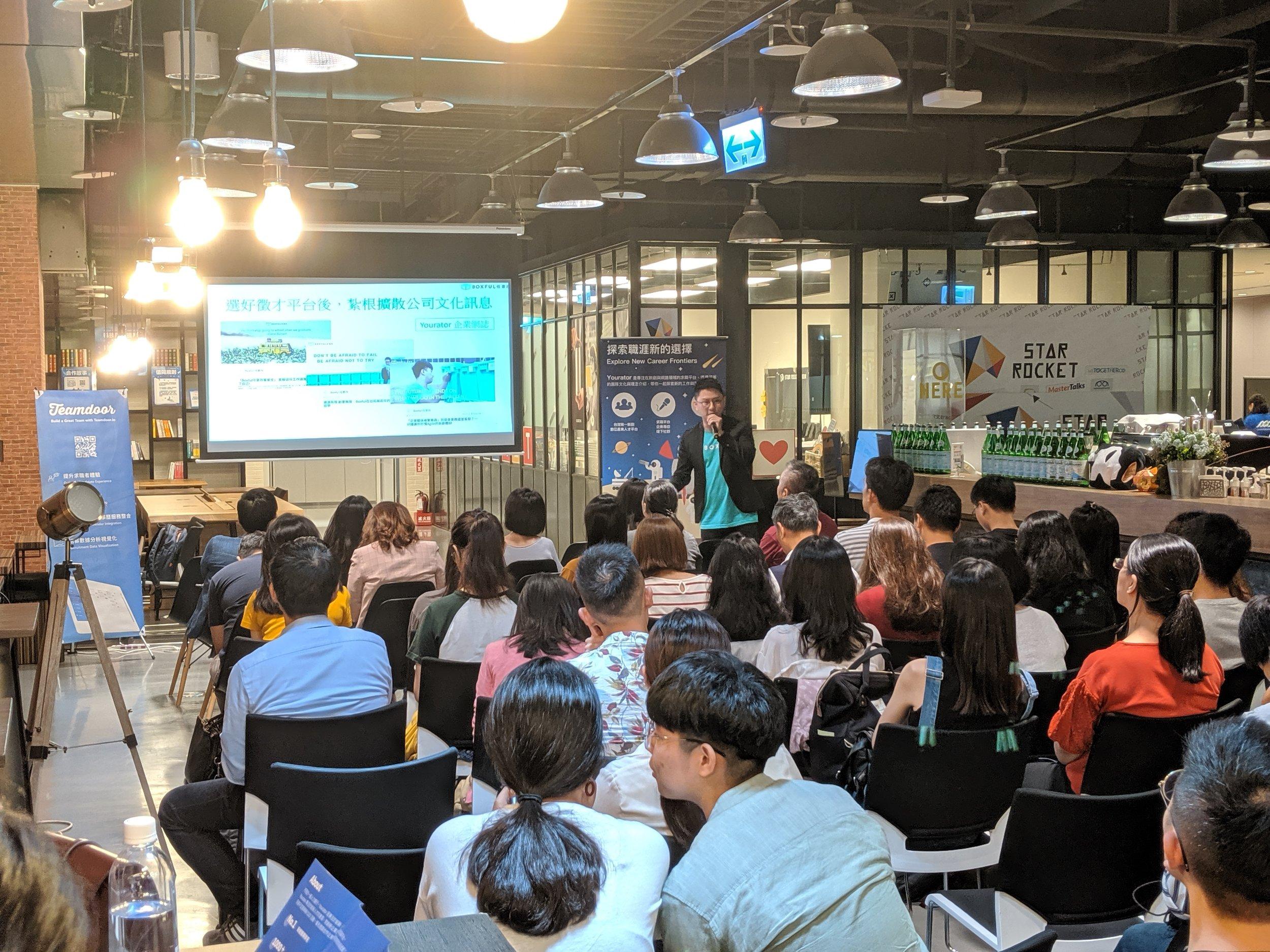 (圖三) Boxful 任意存台灣區總經理 Casper 分享 Boxful 任意存如何擴散「公司文化」,幫助團隊精準找到契合的人才。