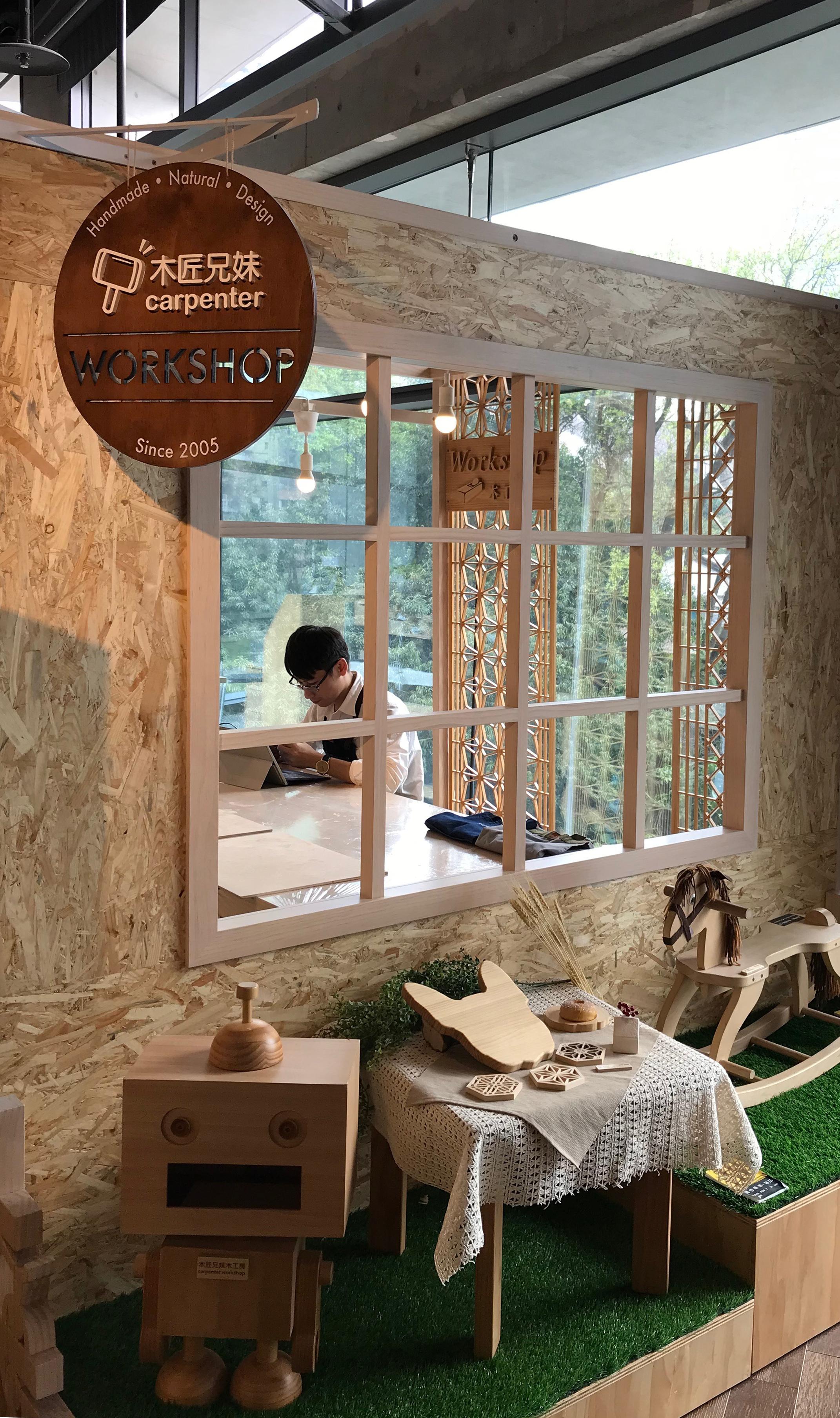 carpenter taiwan.jpg