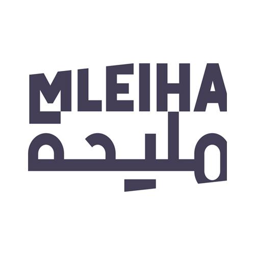 Mleiha Exhibition - Ras al Khaimah, 2015