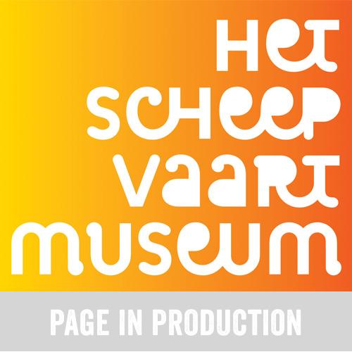 het scheep vaart museum - Amsterdam, 2011