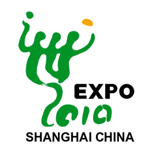 Libyan Pavilion - Shanghai Expo, 2010