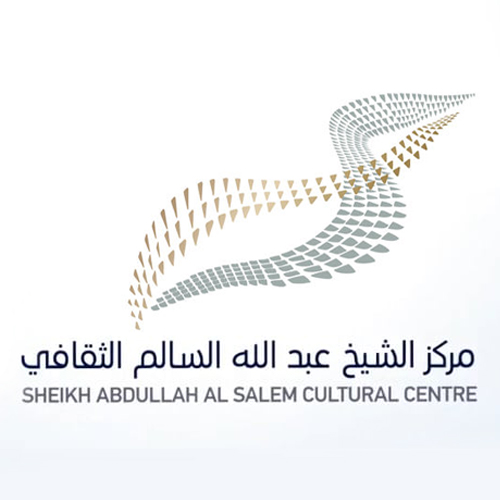 Sheikh Abdullah Al Salem Cultural Centre - Kuwait, 2017