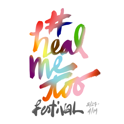 HealMeToo Festival Logo Square.png