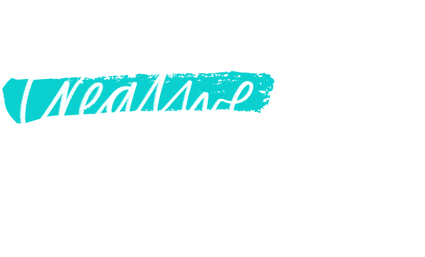 The Creative Badass
