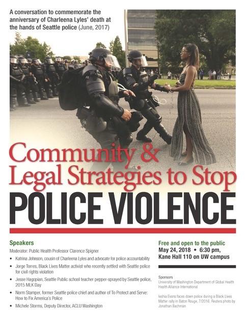 stop police violence.jpg