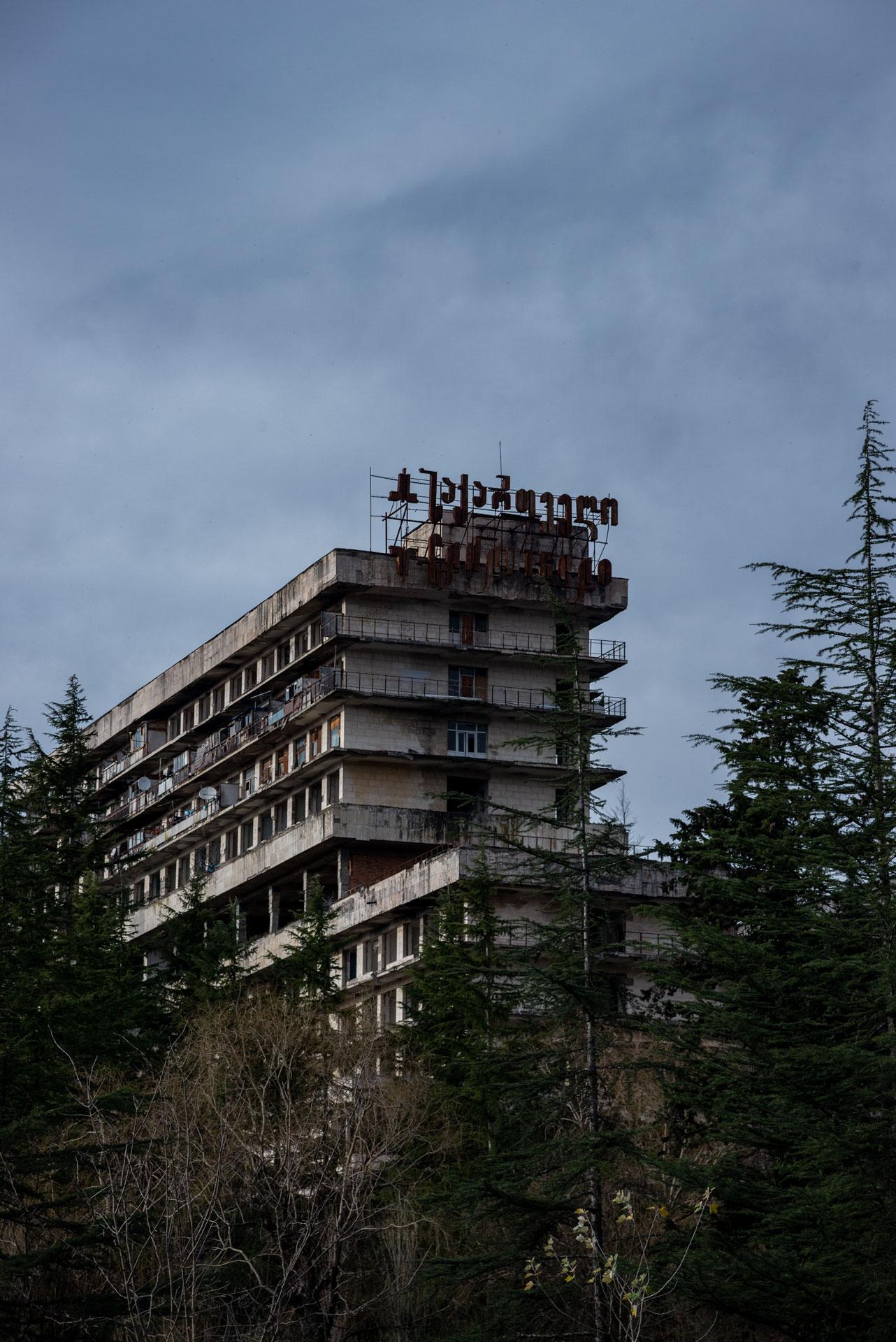 An abandoned sanatorium in Tskaltubo.