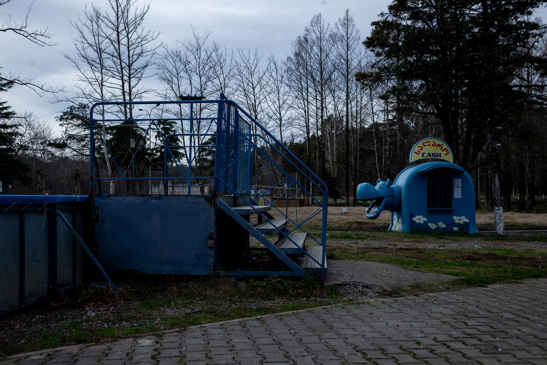 An old playground in the middle of the park.