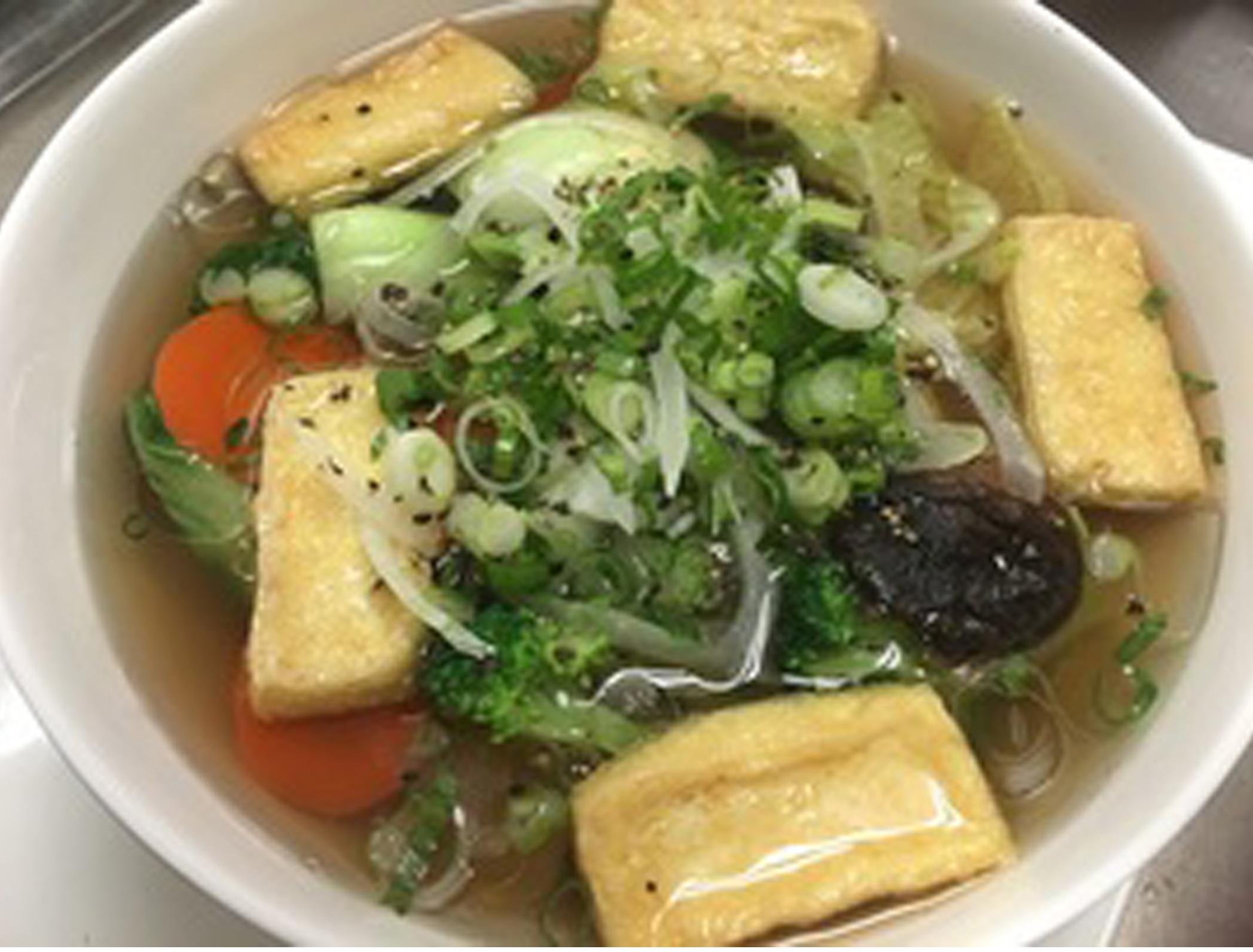 Tofu Pho - $5.99 Small / $7.99 Medium / $9.99 Large