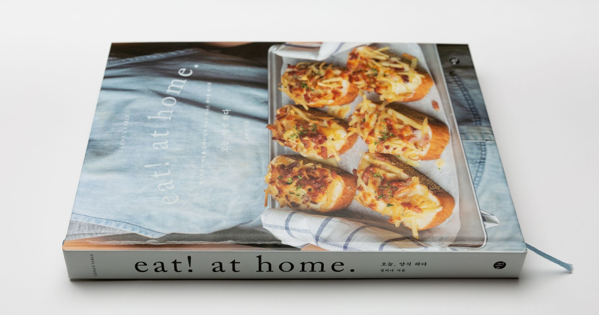 culinary inspiration - eat! at home - a new book from Lena's Table