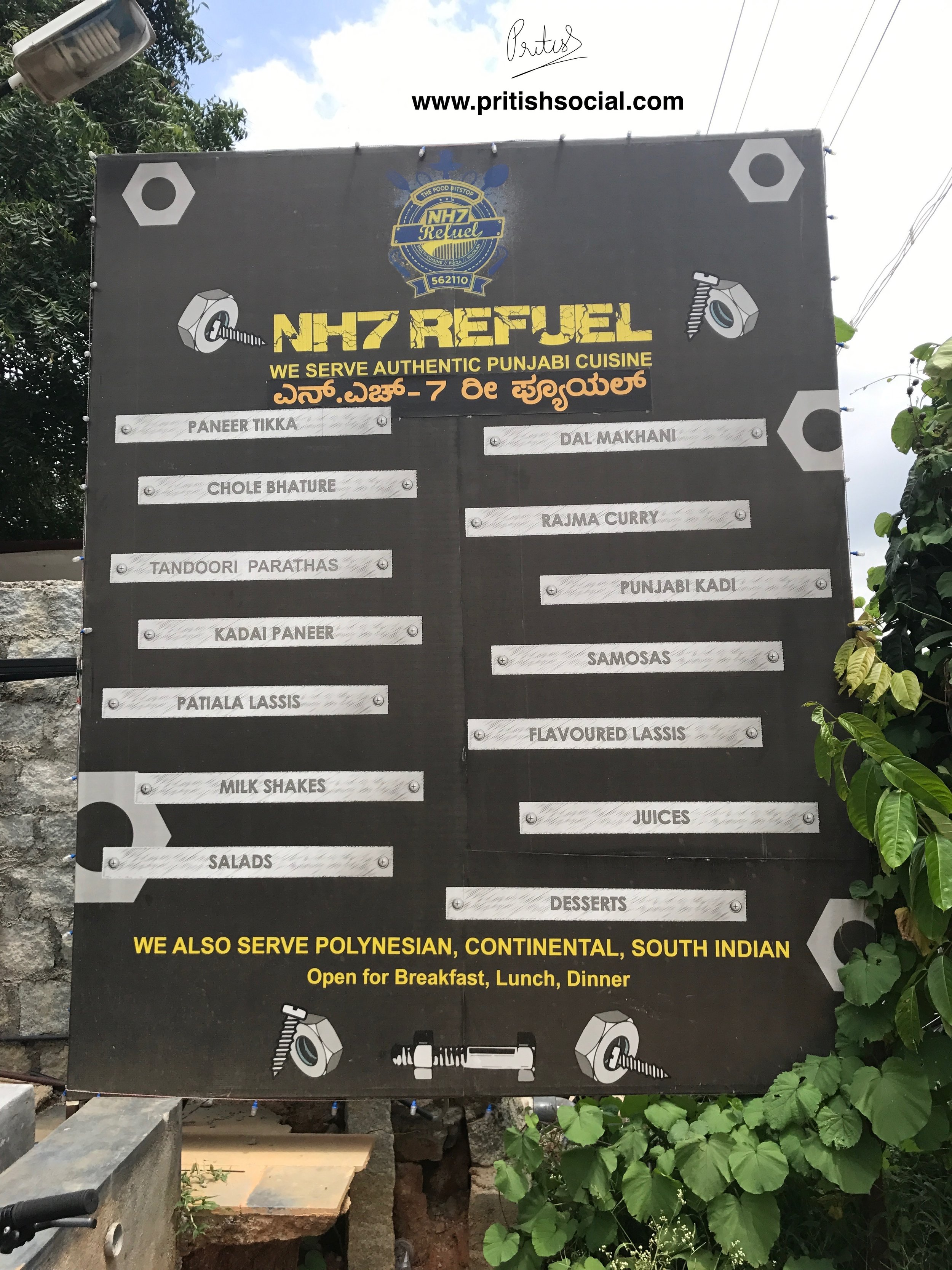 NH7 Refuel Restaurant Entrance | Bangalore Highway