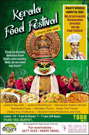 Kerala Food Festival in Chennai.jpg