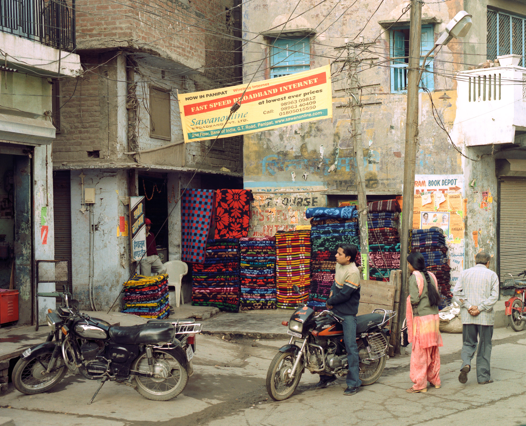 One of the many shops trading colourful shoddy blankets within Panipat itself.