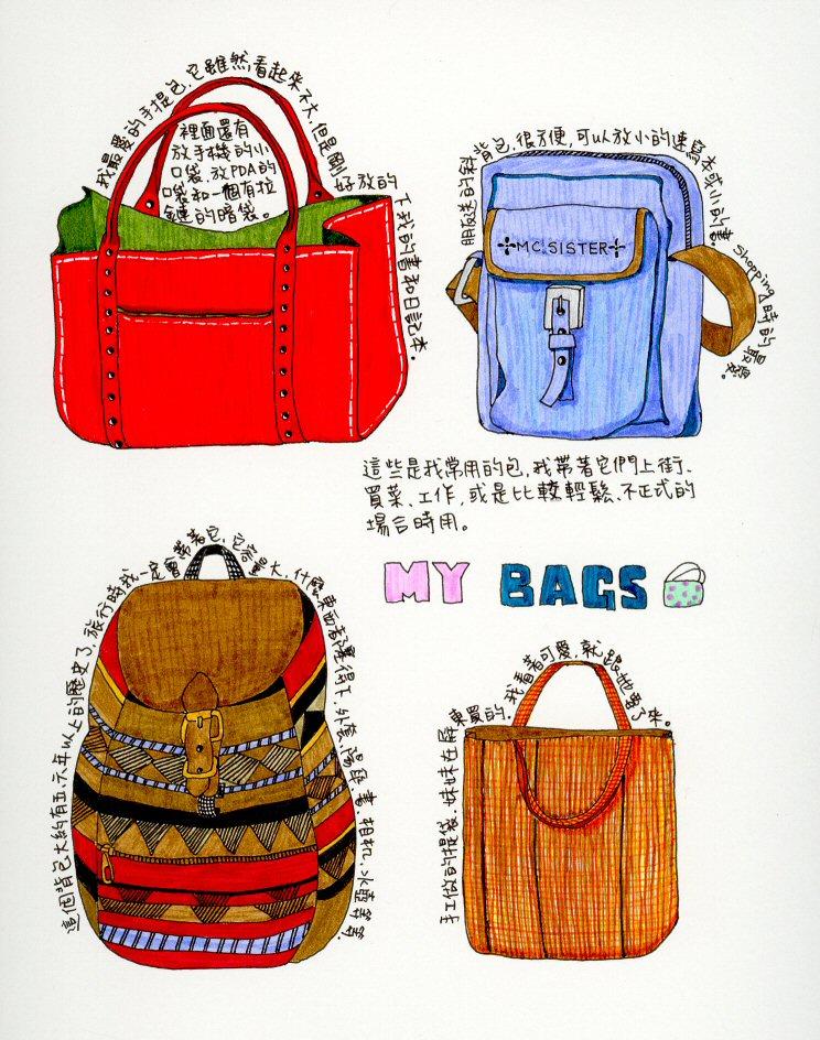 mybags01.jpg