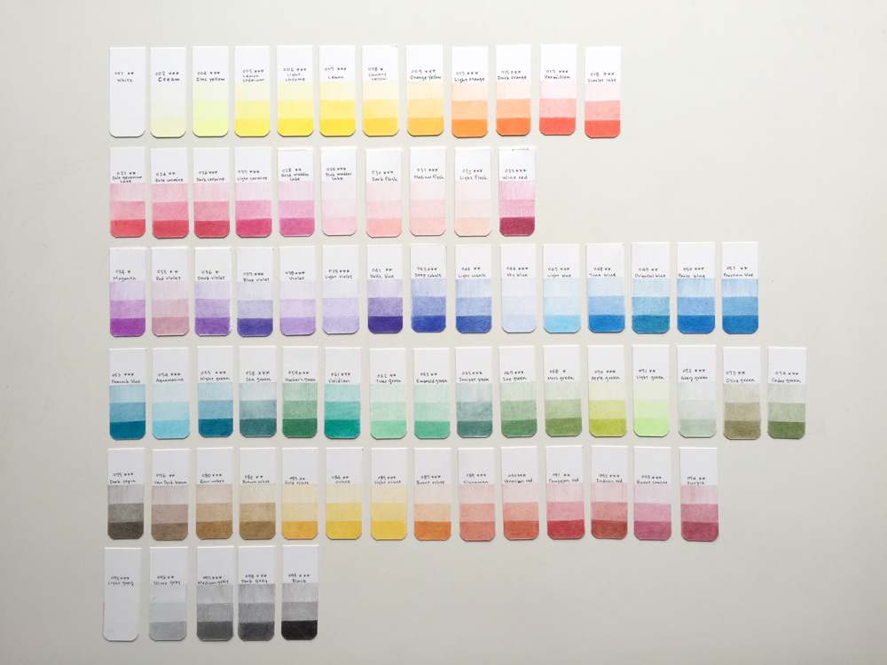 Lyra_color_swatches.jpg