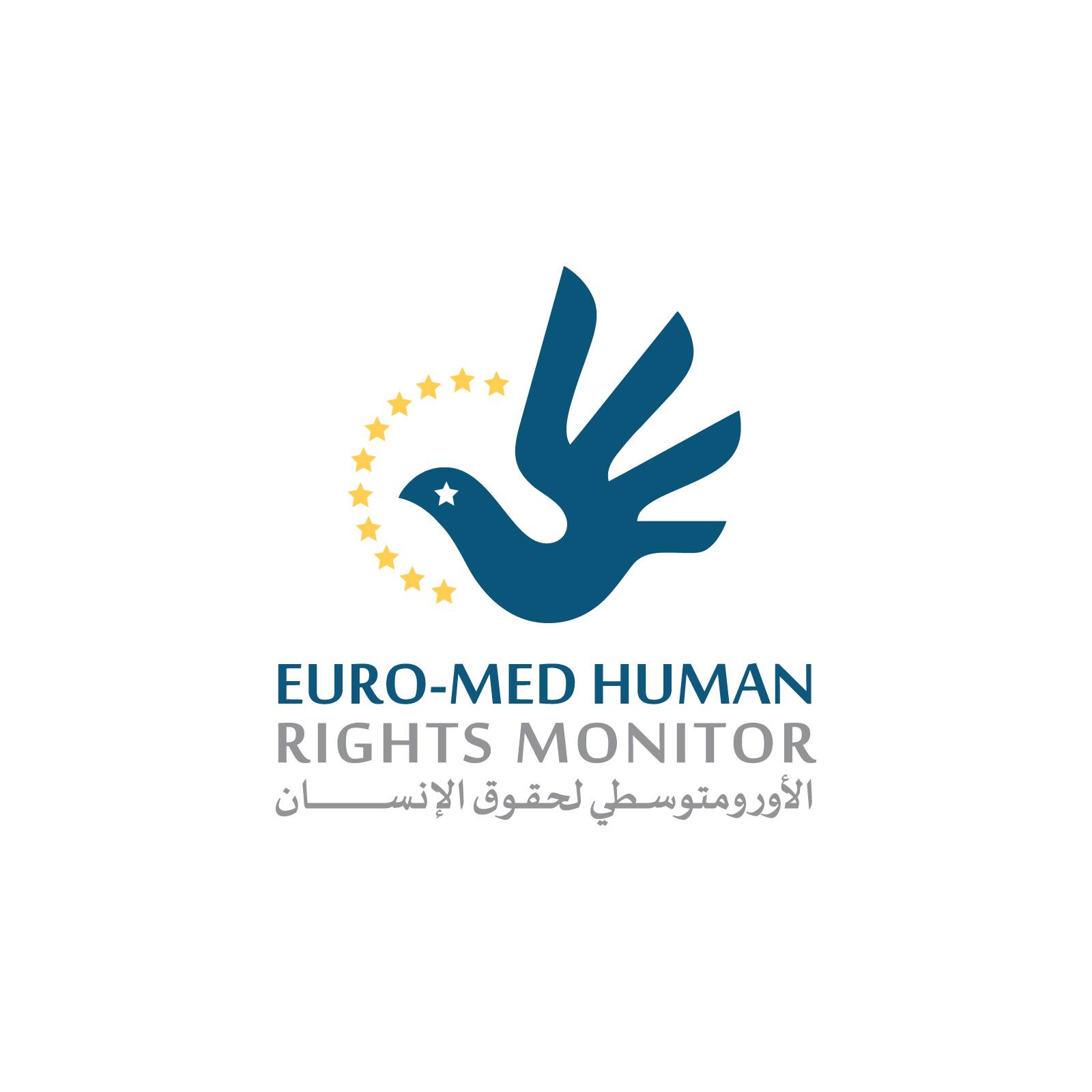 Euro-Mediterranean_Human_Rights_Monitor.png