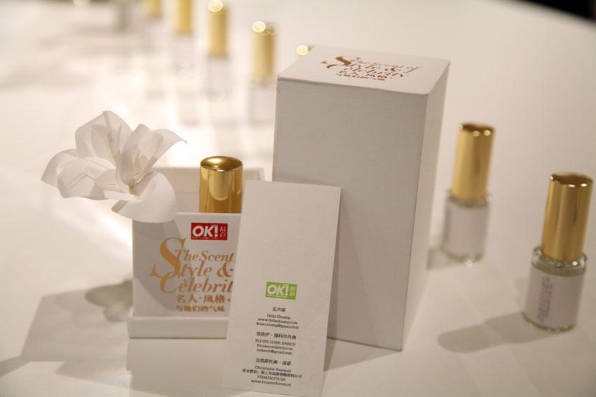 The bespoke perfume gift set