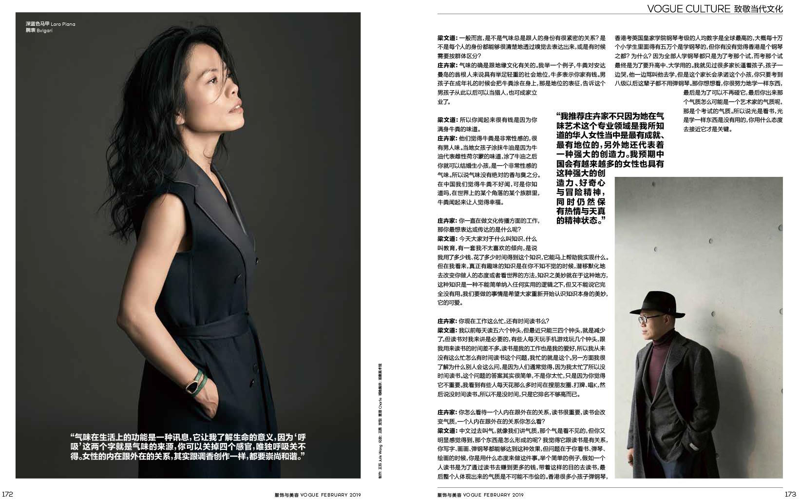 Vogue19_2 copy.jpg
