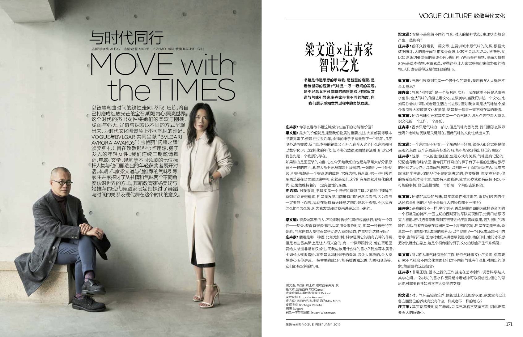 Vogue19_1 copy.jpg