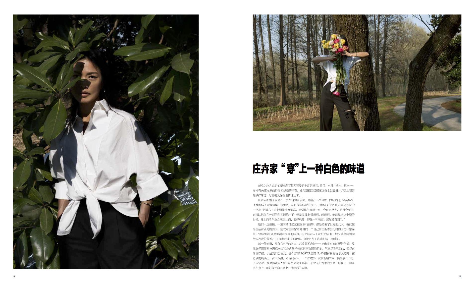 T Style Magazine.jpg
