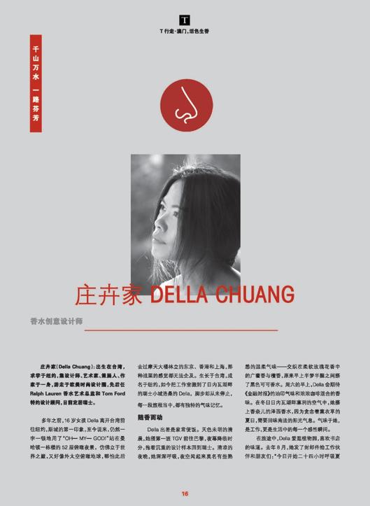 Guangzhou Daily News _1.png
