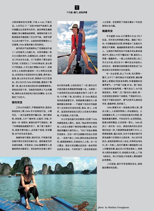 Guangzhou Daily News _2.png