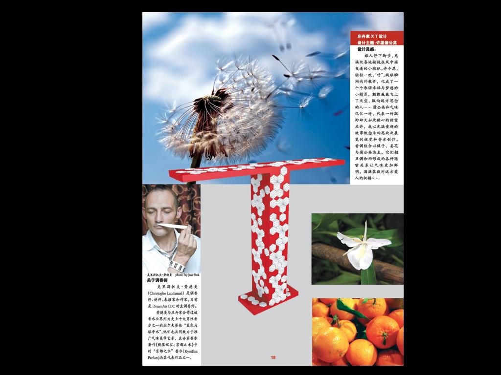 Guangzhou Daily News 3.png