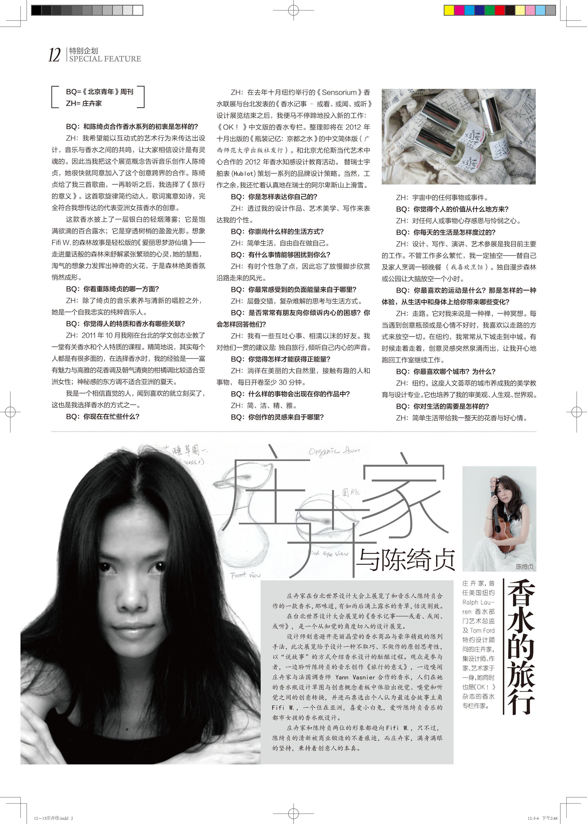 BQ Weekly_12.jpg