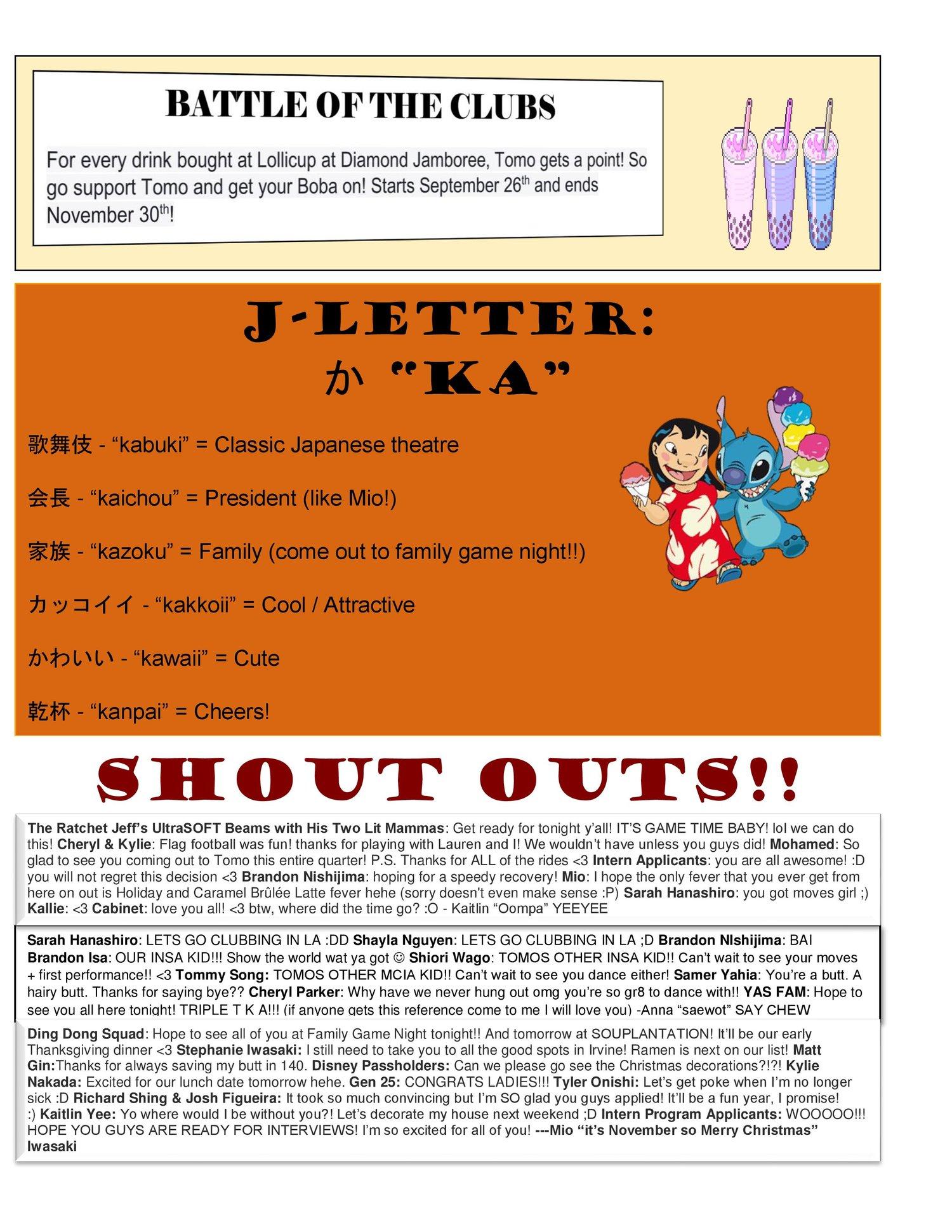 split_tntfw8-page-004.jpg