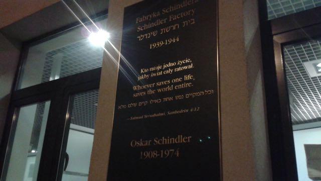 Krakow-Schindler factory sign.jpg