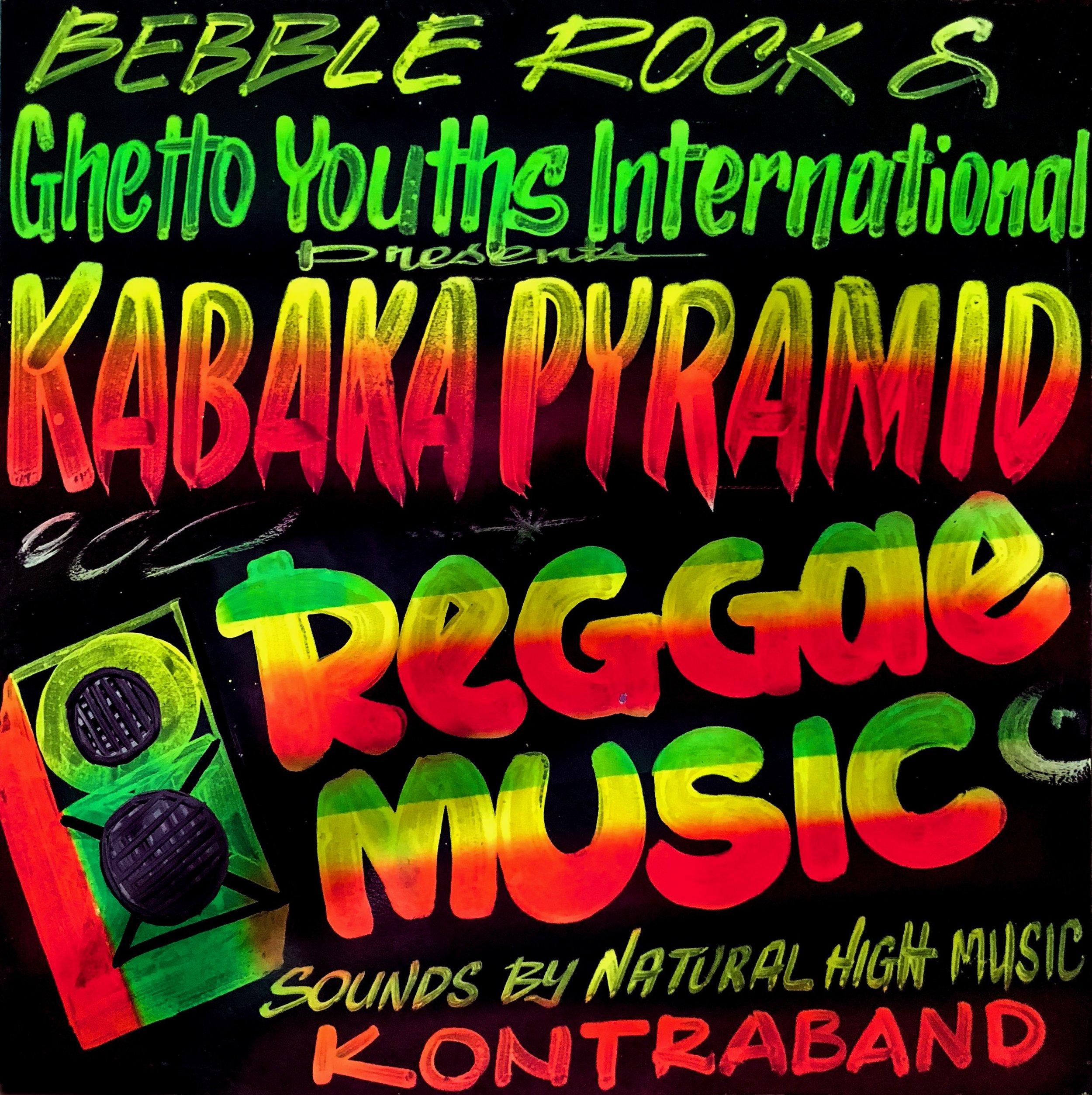 Reggae-Music-Black-Art.JPG