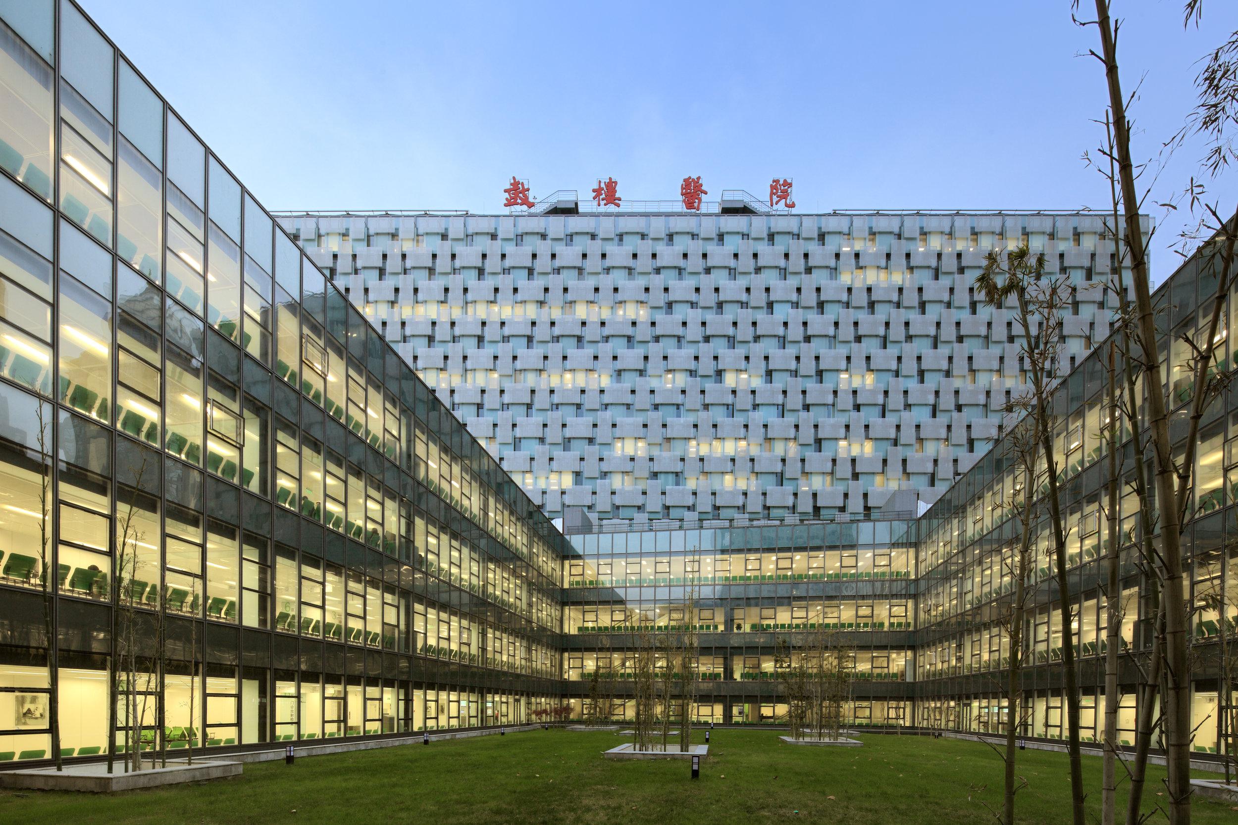 Nanjing Drum Tower Hospital  Nanjing, china