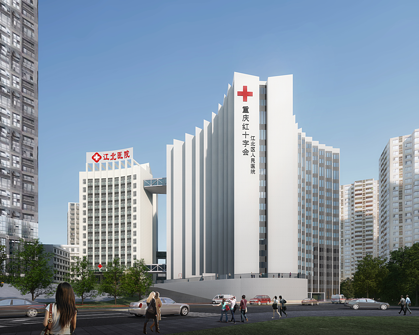 Chongqing Red-cross Hospital  Chongqing,China
