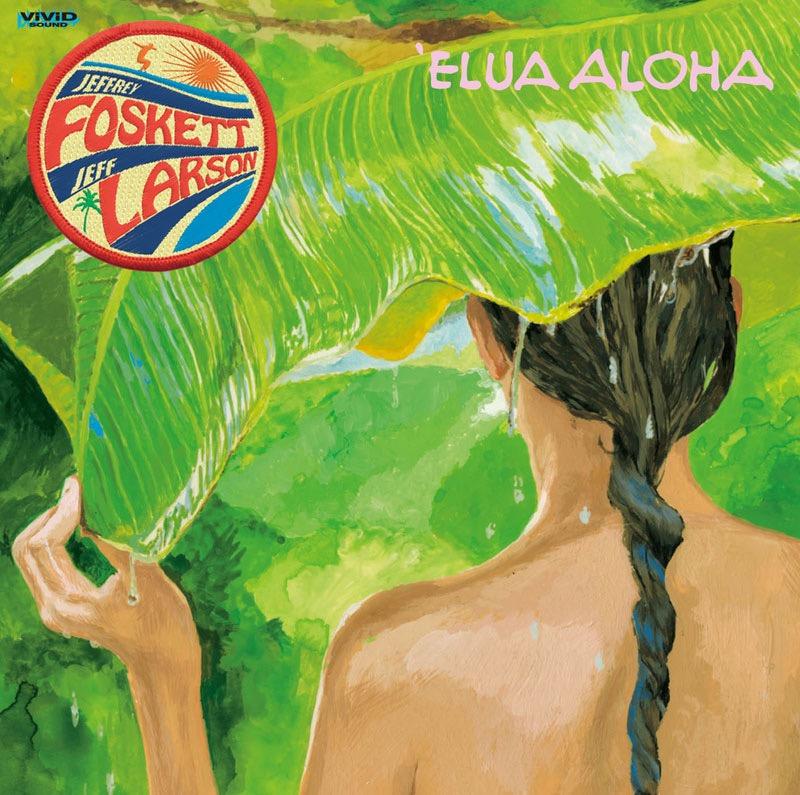 Elua-Aloha.jpg
