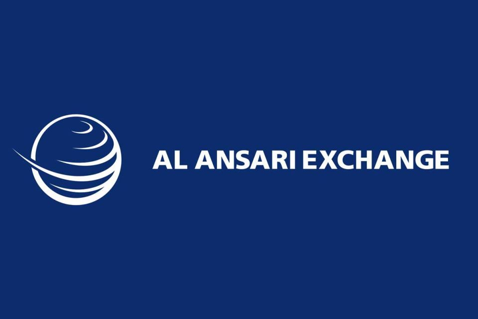4-Al-Ansari-Exchange.jpg