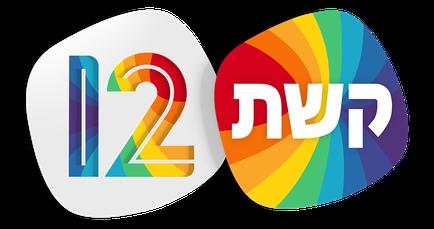 Keshet_12_logo.png
