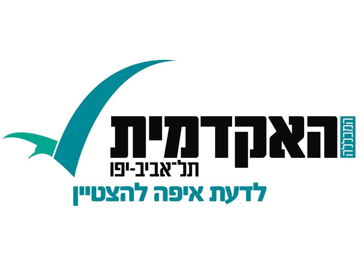 academit_logo.jpg