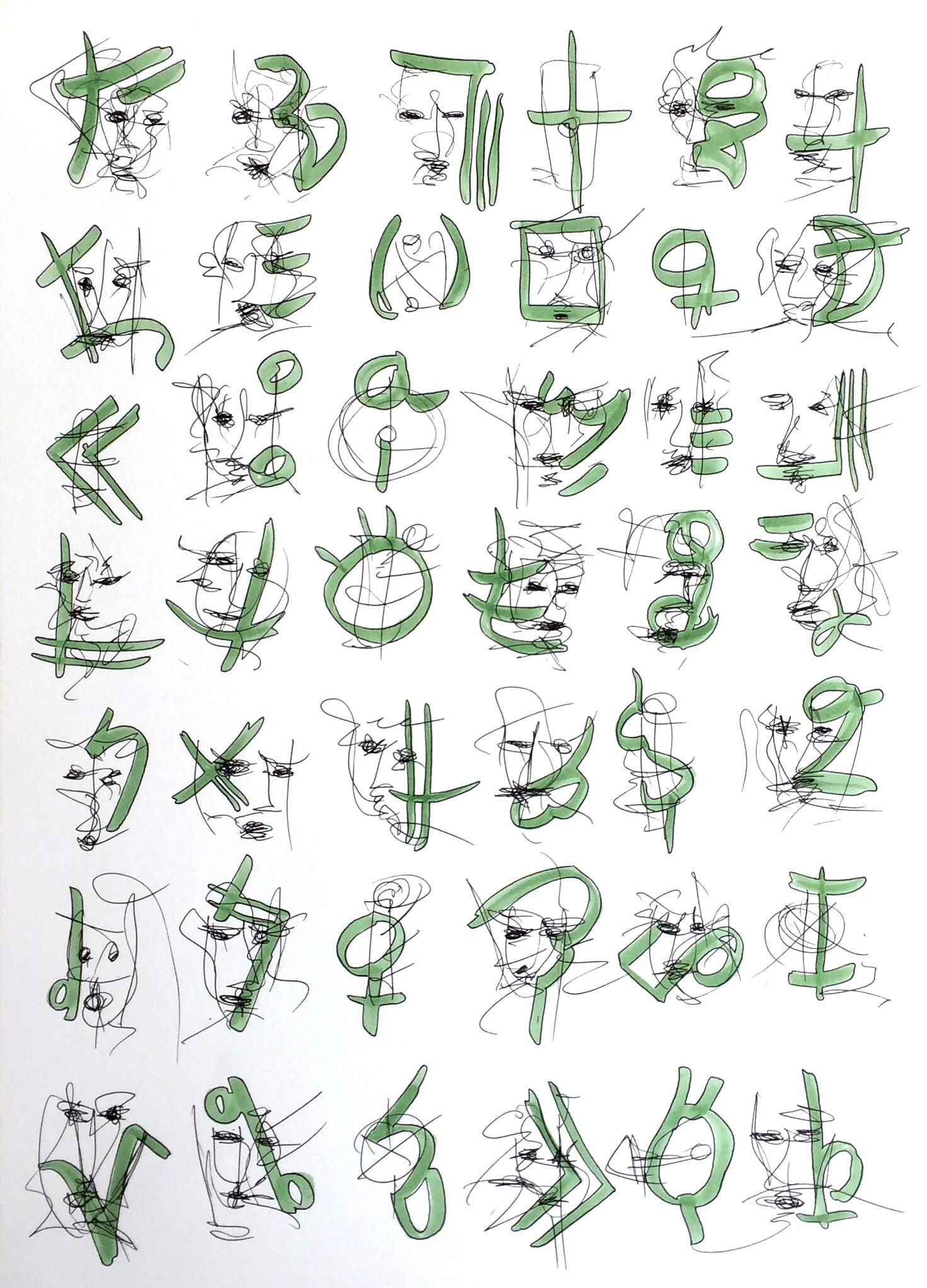 01-Inkblot Green-A3.jpg
