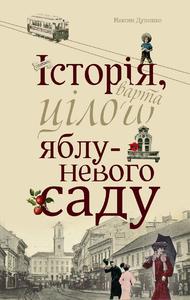 Photo credit: Daria Koltsova
