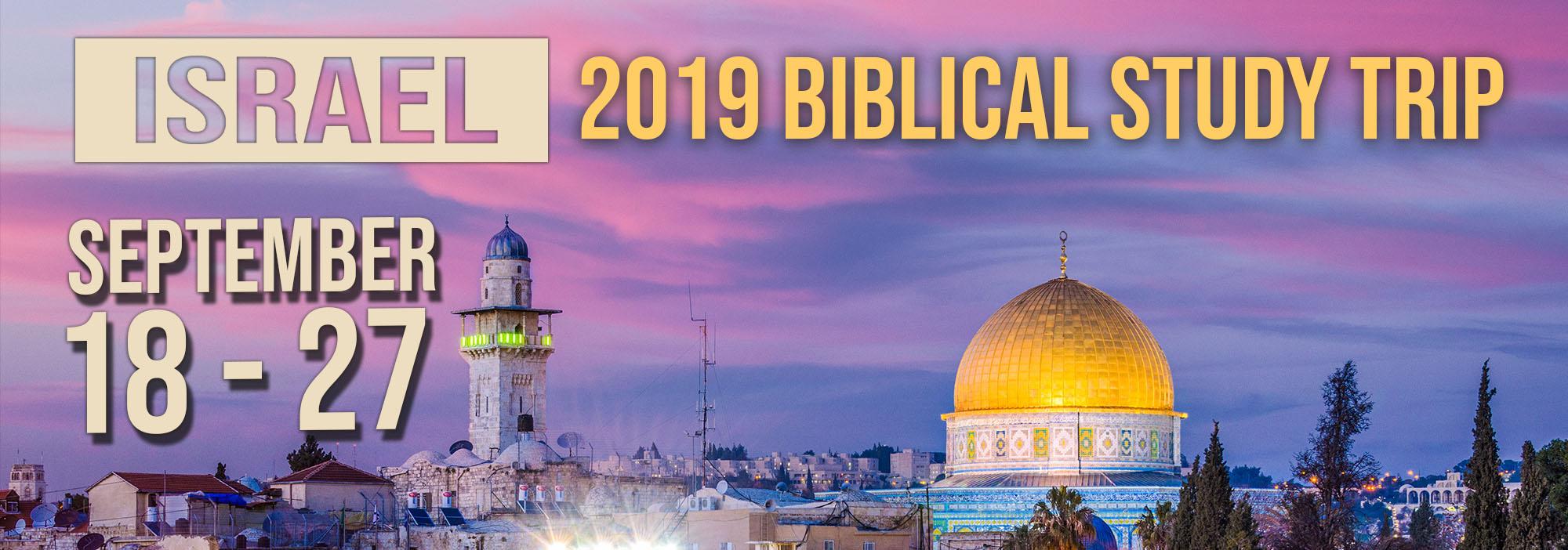 Israel web banner.jpg