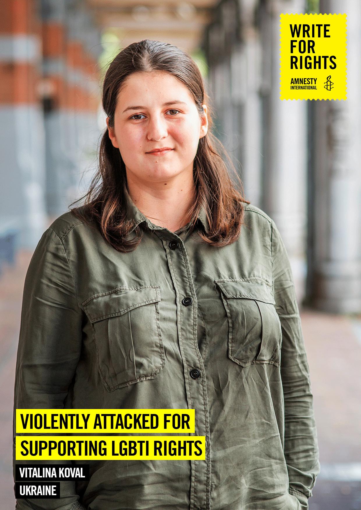 UKRAINE: VITALINA KOVAL