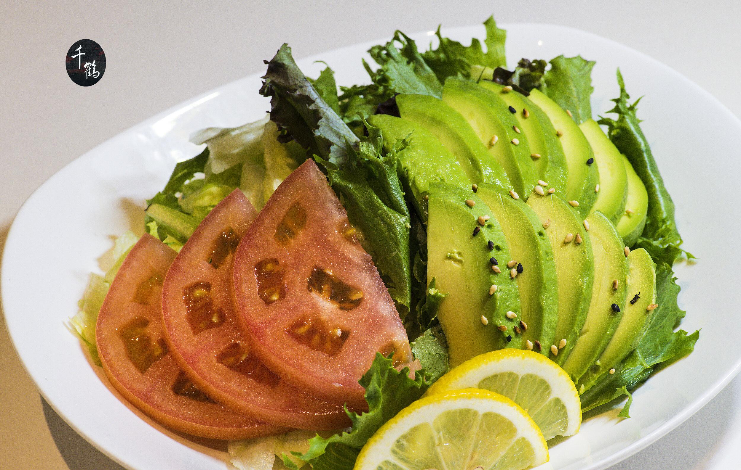 Avocado Salad $5.99