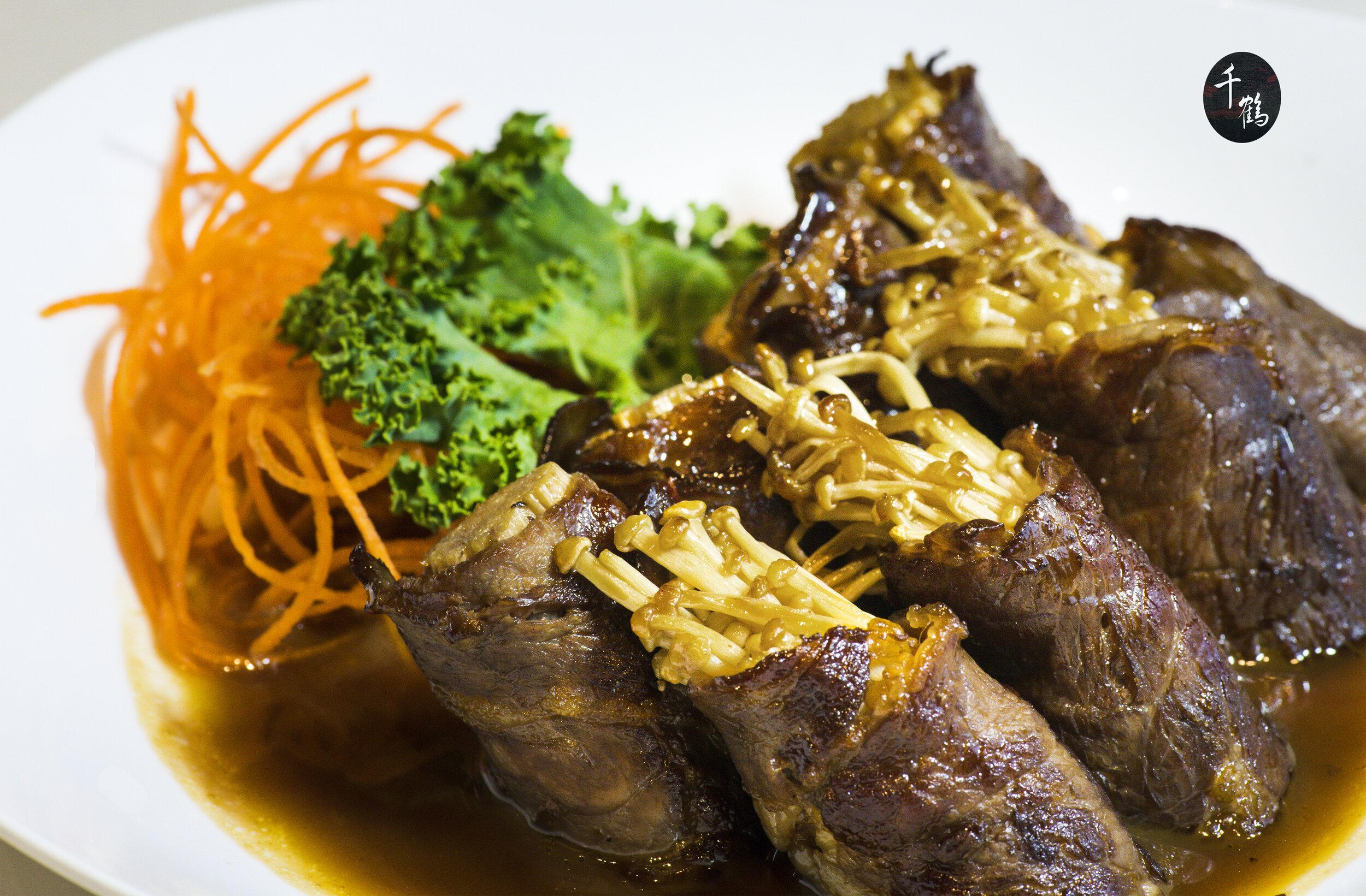 Beef Roll w Enoki Mushroom $9.99