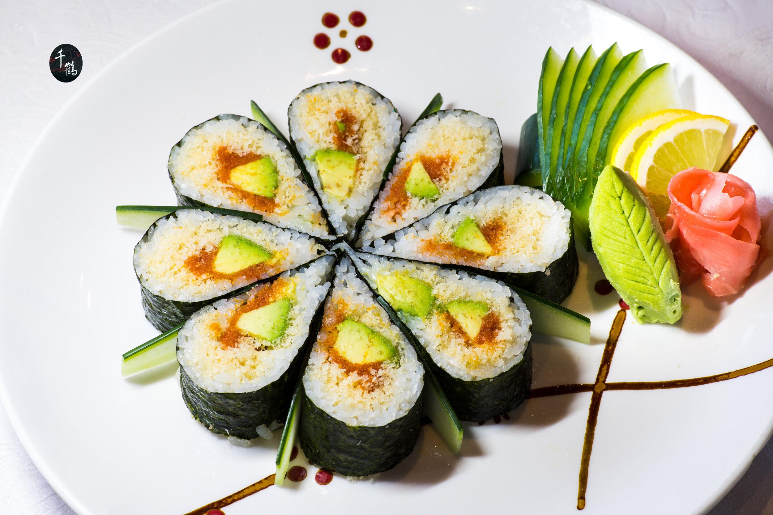 Kamikaze Roll (8) $9.00